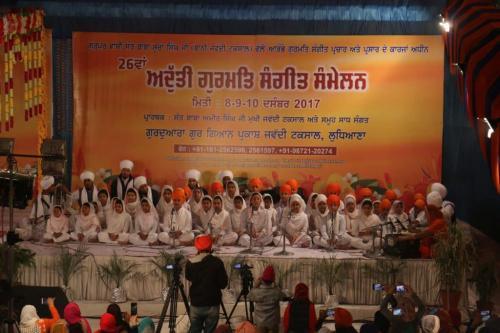 Adutti Gurmat Sangeet Samellan 2017 (78)