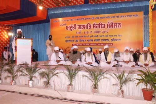 Adutti Gurmat Sangeet Samellan 2017 (8)
