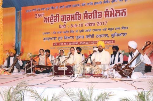 Adutti Gurmat Sangeet Samellan 2017 (82)