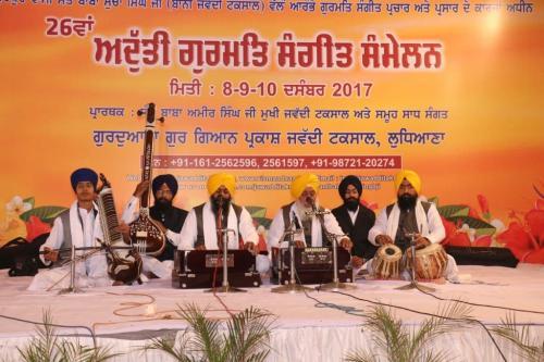 Adutti Gurmat Sangeet Samellan 2017 (85)