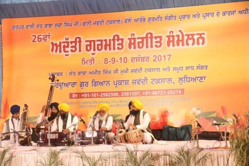 Adutti Gurmat Sangeet Samellan 2017 (86)