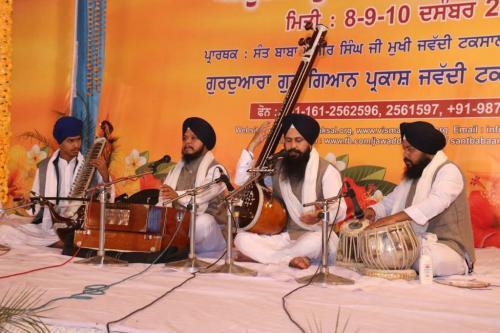 Adutti Gurmat Sangeet Samellan 2017 (87)