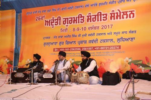 Adutti Gurmat Sangeet Samellan 2017 (88)