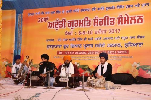 Adutti Gurmat Sangeet Samellan 2017 (89)