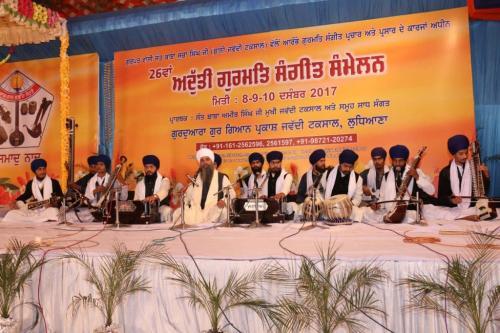 Adutti Gurmat Sangeet Samellan 2017 (90)