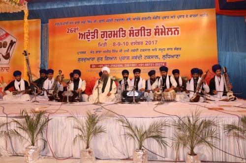 Adutti Gurmat Sangeet Samellan 2017 (91)