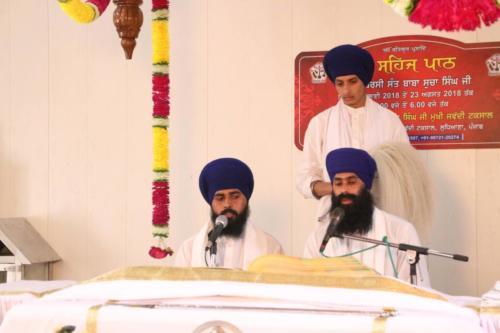 16th Barsi Sachkhand Wasi Sant Baba Sucha Singh Ji 23-08-2018 - Sehaj Path Bhog (17)