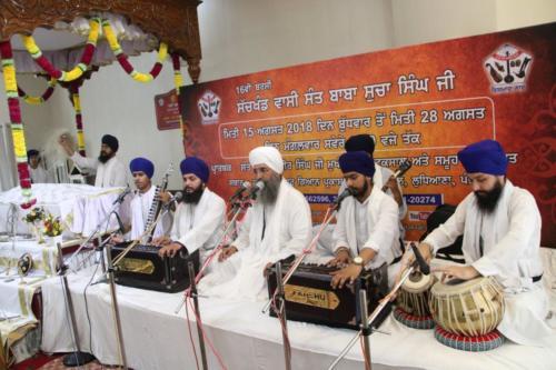 16th Barsi Sachkhand Wasi Sant Baba Sucha Singh Ji 23-08-2018 - Sehaj Path Bhog (2)