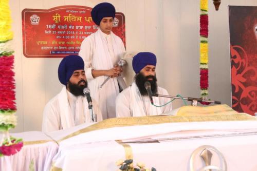 16th Barsi Sachkhand Wasi Sant Baba Sucha Singh Ji 23-08-2018 - Sehaj Path Bhog (4)