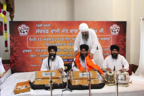 16th Barsi Sachkhand Wasi Sant Baba Sucha Singh Ji 23-08-2018 - Sehaj Path Bhog (6)