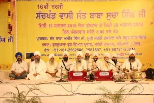 16th Barsi Samagam Sant Baba Sucha Singh ji, 2018 (10)