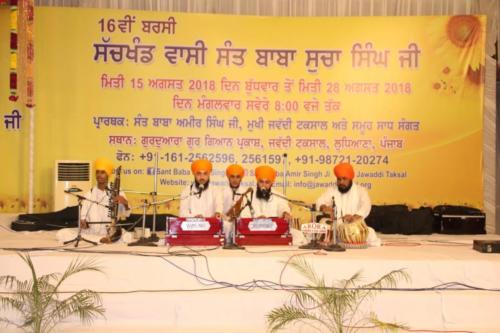 16th Barsi Samagam Sant Baba Sucha Singh ji, 2018 (11)