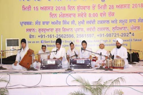 16th Barsi Samagam Sant Baba Sucha Singh ji, 2018 (14)