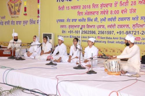16th Barsi Samagam Sant Baba Sucha Singh ji, 2018 (18)
