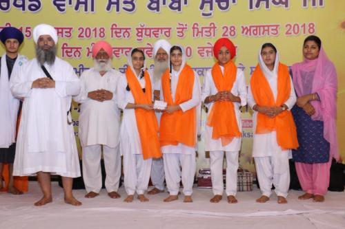 16th Barsi Samagam Sant Baba Sucha Singh ji, 2018 (24)