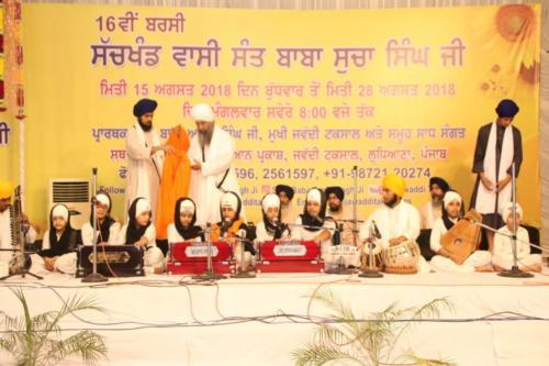 16th Barsi Samagam Sant Baba Sucha Singh ji, 2018 (25)