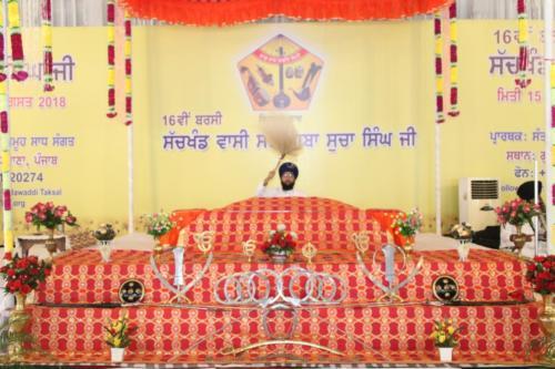 16th Barsi Samagam Sant Baba Sucha Singh ji, 2018 (29)