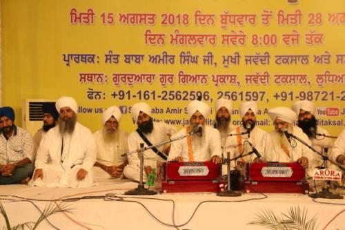 16th Barsi Samagam Sant Baba Sucha Singh ji, 2018 (31)