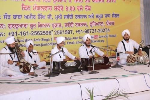 16th Barsi Samagam Sant Baba Sucha Singh ji, 2018 (36)