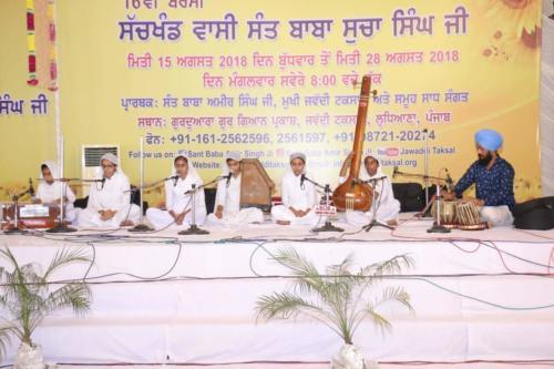 16th Barsi Samagam Sant Baba Sucha Singh ji, 2018 (4)
