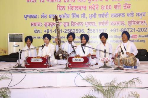 16th Barsi Samagam Sant Baba Sucha Singh ji, 2018 (41)