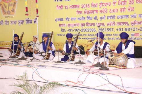 16th Barsi Samagam Sant Baba Sucha Singh ji, 2018 (45)