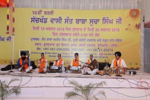 16th Barsi Samagam Sant Baba Sucha Singh ji, 2018 (48)