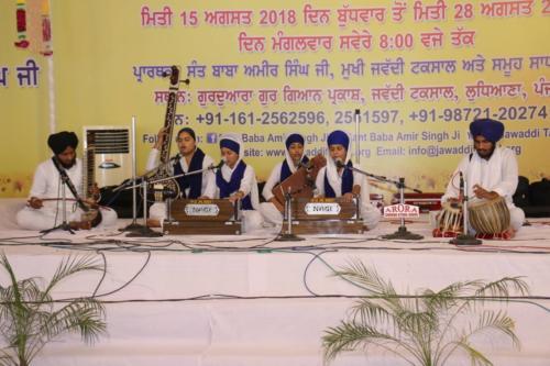 16th Barsi Samagam Sant Baba Sucha Singh ji, 2018 (56)