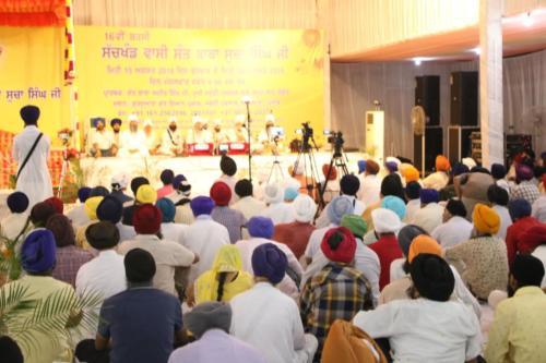 16th Barsi Samagam Sant Baba Sucha Singh ji, 2018 (61)