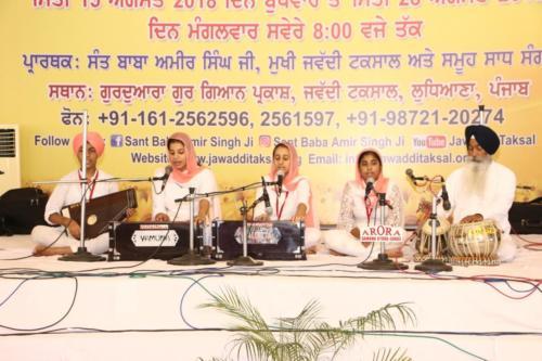 16th Barsi Samagam Sant Baba Sucha Singh ji, 2018 (63)