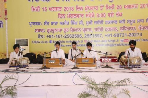 16th Barsi Samagam Sant Baba Sucha Singh ji, 2018 (65)