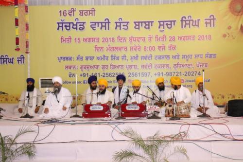 16th Barsi Samagam Sant Baba Sucha Singh ji, 2018 (66)