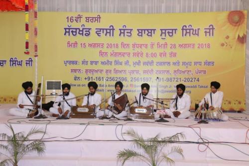 16th Barsi Samagam Sant Baba Sucha Singh ji, 2018 (9)