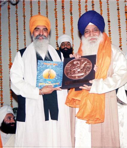 AGSS 1999 Bhai Balbir Singh Amritsar