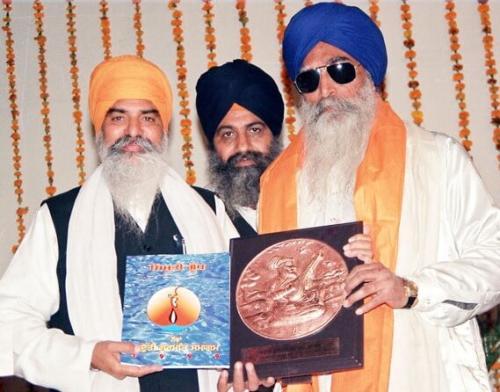 AGSS 1999 Bhai Gurmej Singh