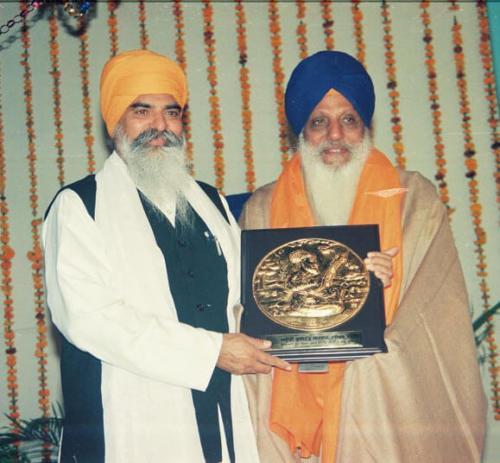 AGSS 1999 Bhai Hari Singh Hazuri Ragi