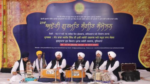 Adutti Gurmat Sangeet Samellan 2018 (12)