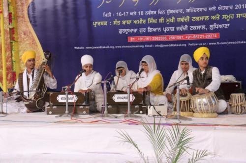 Adutti Gurmat Sangeet Samellan 2018 (15)