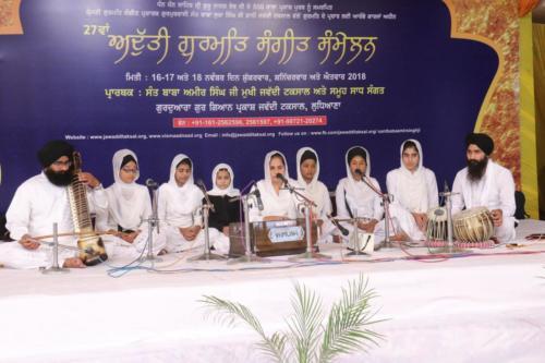 Adutti Gurmat Sangeet Samellan 2018 (16)