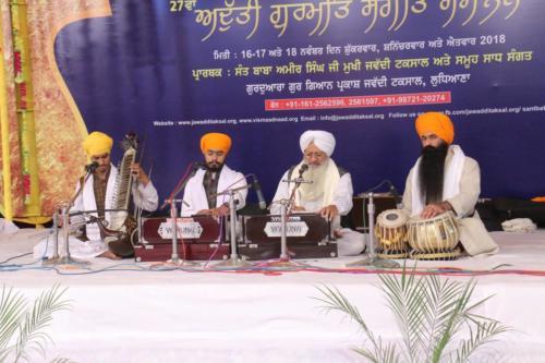 P. Tajinder Singh Ji (Kirtan Teacher Jawaddi Taksal)