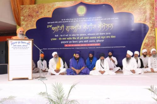 Adutti Gurmat Sangeet Samellan 2018 (32)