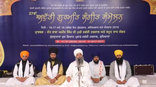 Adutti Gurmat Sangeet Samellan 2018 (34)