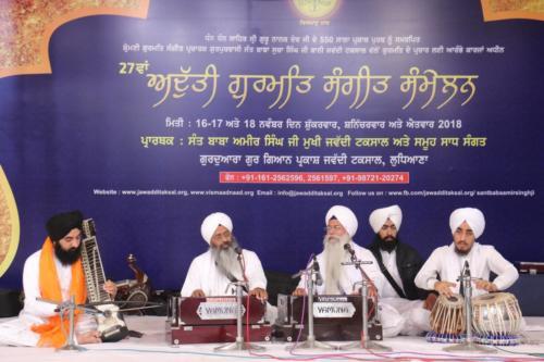 Adutti Gurmat Sangeet Samellan 2018 (8)
