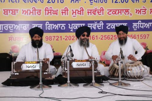 Antim Ardaas Samagam Jathedar Bhai Kuldeep Singh ji (10)