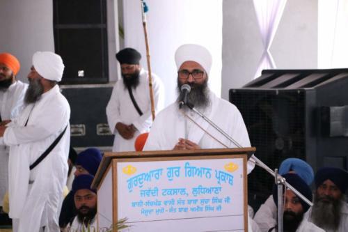 Antim Ardaas Samagam Jathedar Bhai Kuldeep Singh ji (16)