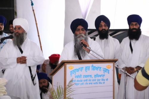 Antim Ardaas Samagam Jathedar Bhai Kuldeep Singh ji (18)