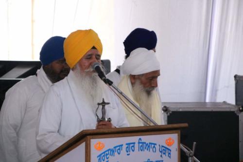Antim Ardaas Samagam Jathedar Bhai Kuldeep Singh ji (25)