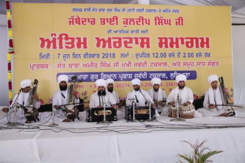 Antim Ardaas Samagam Jathedar Bhai Kuldeep Singh ji (3)