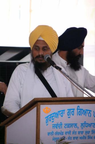 Antim Ardaas Samagam Jathedar Bhai Kuldeep Singh ji (35)