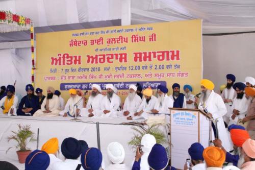 Antim Ardaas Samagam Jathedar Bhai Kuldeep Singh ji (37)